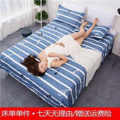 春夏季床单单件粗布1.5米 1.8m2.0双人床床单学生宿舍单人被单