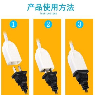 电源线风扇电动电瓶车充电线室外家用两孔两脚二插头延长线插座
