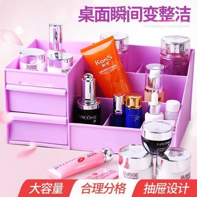 化妆品收纳盒抽屉式护肤整理箱大号桌面收纳盒收纳箱储物盒梳妆台
