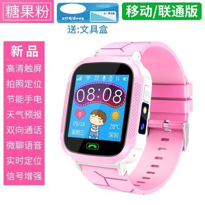 时尚儿童学生青少年智能手表1度定位插卡能打电话女男孩触屏