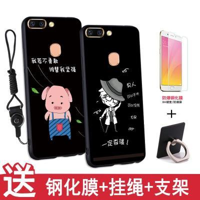 oppor11s手机壳oppo r11s手机套软硅胶防摔包边保护套男女款可爱
