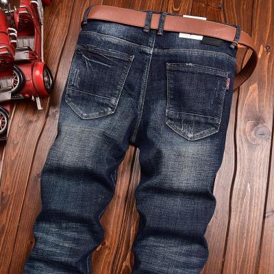 破洞JEANS牛仔裤男款秋冬款直筒修身补丁刮烂个性长裤子韩版潮流
