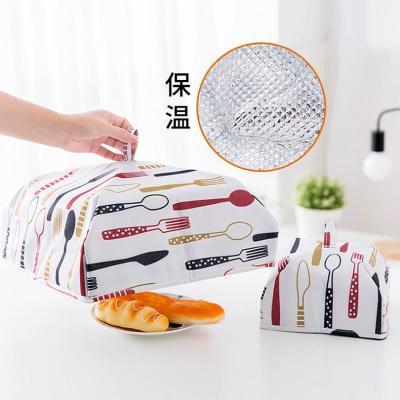 厨房保温食物罩盖菜罩子折叠盖菜罩饭罩防尘罩遮菜伞饭菜罩