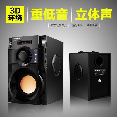 家用无线蓝牙声音大音质好带收音机多功能音响超重低音立体声脑立
