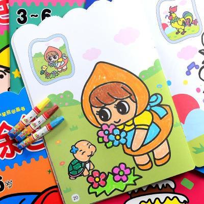 宝宝涂色书0-3-6岁儿童学画画涂鸦填色本幼儿园绘画启蒙画册教材
