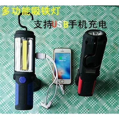 多功能磁铁手电筒挂钩汽车维修led工作灯usb充电车用应急照明户外
