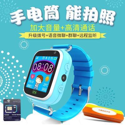 儿童电话手表学生防水多功能可插卡智能手环拍照定位男孩女孩1学