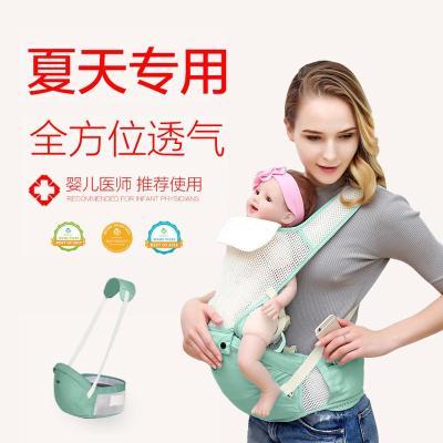 婴儿背带巾腰凳多功能透气轻便横抱后背式0-12个月新生儿宝宝夏季