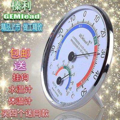 温度计幕数显温湿计温湿度计大屏表计室内温湿度计式免两用电子