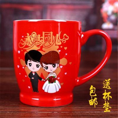 结婚庆喜字对杯子陶瓷红色茶水情侣杯套装配勺礼盒中式窗花伴手礼