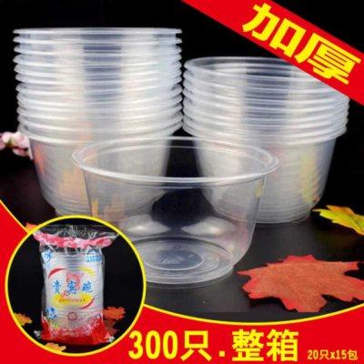 一次性打包碗420ml~1250ml加厚一次性胶碗一次性塑料碗一次性塑碗