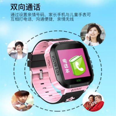 儿童电话手表女孩男孩按键触摸屏智能手表深度防水定位微聊送卡