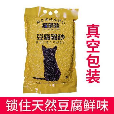 猫掌柜6L豆腐猫砂除臭吸水无尘猫咪豆腐砂牛奶味满10公斤20斤包邮