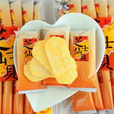 旺旺芝士仙贝60g*3袋零食雪饼