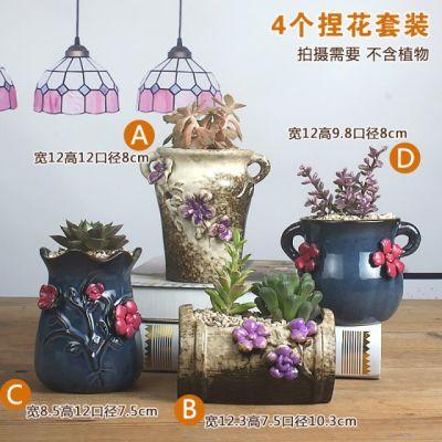 大口径创意多肉小花盆陶瓷多规格款式可选粗陶肉肉花盆盆栽植物