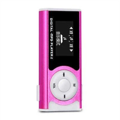 MP3播放器迷你有屏MP3运动跑步随身听学生外扬放音乐插卡掌柜推荐