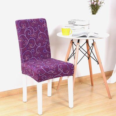 餐桌椅椅套椅套夏季快餐椅椅背套客厅易清洗西餐厅座套坐垫套简约