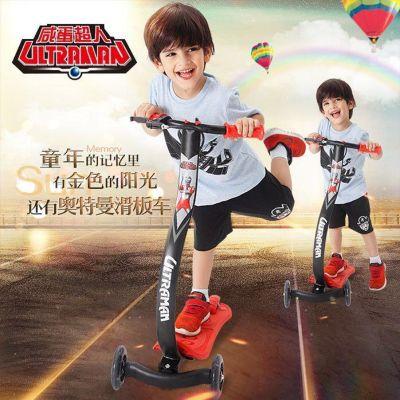 奥特曼儿童滑板车3轮可折叠踏板车男孩划板车小孩玩具滑滑车2-14