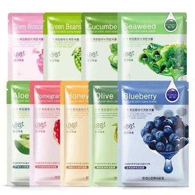 30g大容量植物补水面膜 蓝莓蜜蜂芦荟橄榄石榴皇冠保湿护肤化妆品