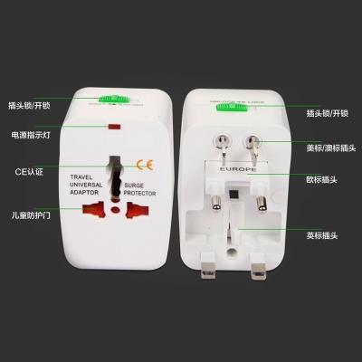 电源转换器变压器出国用220V转110V日本电器转压旅游插头插座