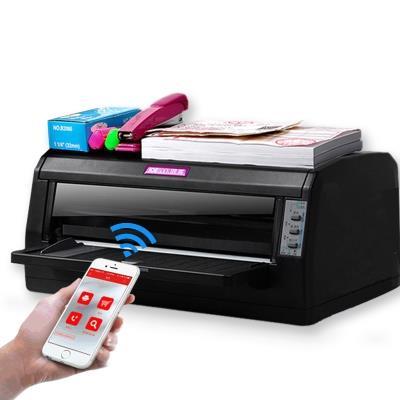 映美无线打印机手机快递单打印wifi增值税发票打印