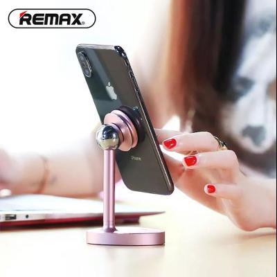 REMAX多功能直播办公桌面手机ipad平板铝合金属懒人磁吸旋转支架