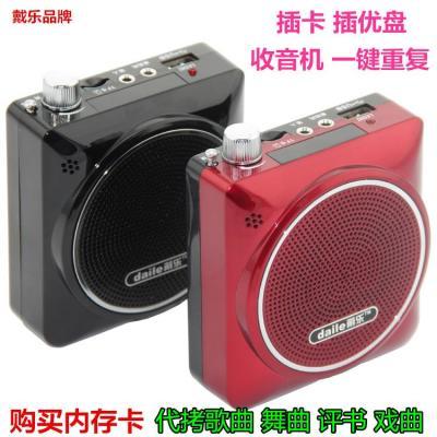 收音机MP3老人迷你小音响插卡音箱便携式音乐播放器