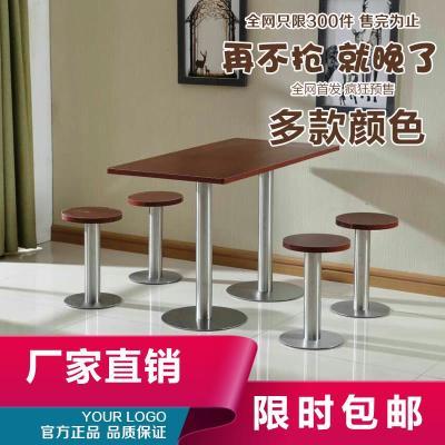 快餐桌椅肯德基咖啡厅小吃店经济型不锈钢圆凳休闲桌子特价组合