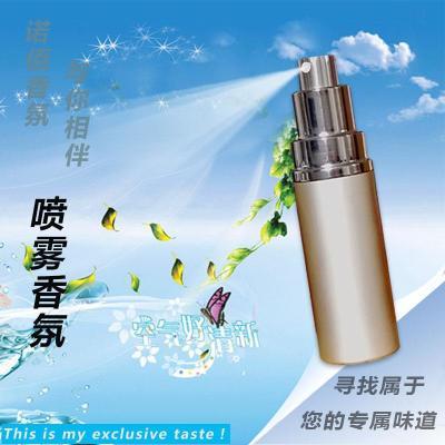 栀子花香水纯天然持久淡香味衣柜汽车喷雾空气芳香清新剂白茶香水