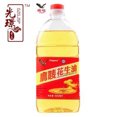 中山鹰唛花生油小瓶农家纯正一级压榨正宗无添加家庭食用油900ml