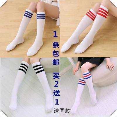 小学生球袜足球长筒白色夏季薄款儿童运动袜男童女童纯棉中筒袜子