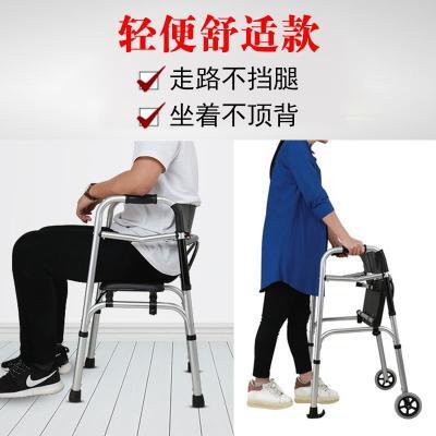 拐棍老人手杖四脚椅凳多功能拐杖凳折叠助行器老人助步器医疗器械