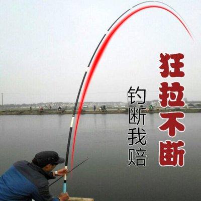 鱼竿杆竿竿垂竿调鱼竿台钓竿碳素竿鲫鱼竿手竿台钓竿鱼竿手竿鱼竿