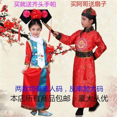 儿童古装清朝阿哥格格服饰贝勒妃子皇帝公主舞台摄影演出甄�只怪�