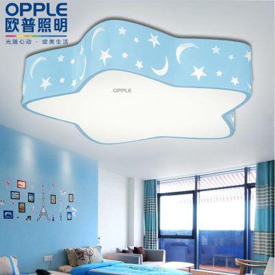 欧普led吸顶灯卧室灯五角星创意男孩卡通可爱女孩儿童房间灯遥控