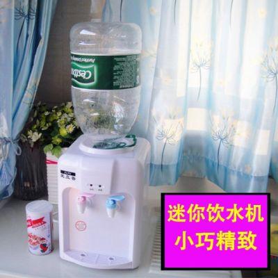 饮水机饮水器送桶饮水机台式立式速热迷你型饮水机小节能冰包邮