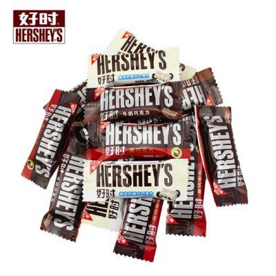 好时巧克力排块20块*2盒/1盒 定制礼盒 手信礼物 【精致铁盒装 】