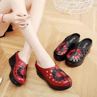 民族风真皮拖鞋女夏时尚外穿懒人半拖鞋坡跟厚底防滑镂空包头凉拖