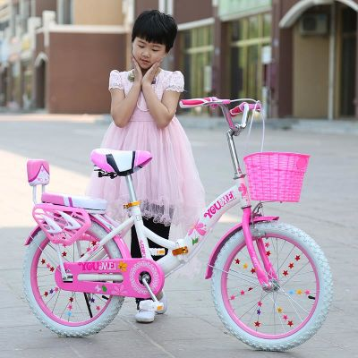 儿童自行车6-7-8-9-10岁女孩童车20寸单车11-12-15岁公主式脚踏车