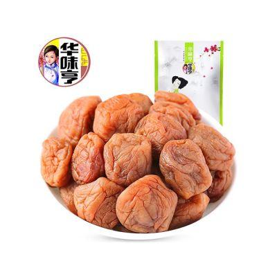 华味亨吃不厌话梅108g*3袋咸话梅梅子干蜜饯孕妇零食多规格可选