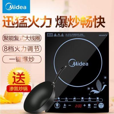 新款正品美的电磁炉MideaC21-SN2105家用触屏智能超薄套装gn