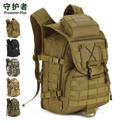 守护者40L防水旅游背包户外登山包X7箭鱼战术包冲锋双肩包电脑包