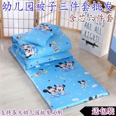被子小学生冬被做子棉被装床品三件套单双儿童儿童被子凉被冬子
